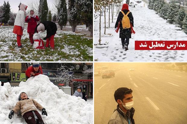 برف و باران و غبار در آسمان ایران/ مدارس کدام شهرها تعطیل است؟