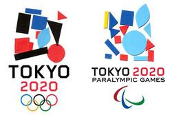 شرایط اعزام ورزشکار به پارالمپیک توکیو/ محاسبه رکوردهای جهانی