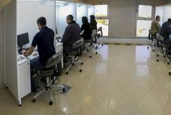 ایجاد کنسرسیوم بین المللی علم و فناوری اصفهان/ همکاری با ۶ کشور