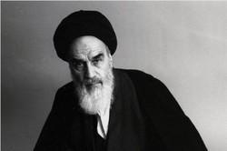شکست پروژه ساواک برای تخریب چهره امام خمینی
