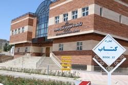 ۵ درصد جمعیت خراسان شمالی عضو کتابخانه ها هستند