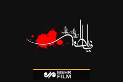 روضه احساسی حاج مهدی سماواتی در نمایشگاه بانوی بی نشان