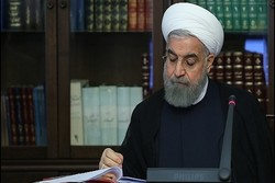 Rouhani picks new candidate for health ministry