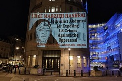 Human rights groups protest to arrest of Marzieh Hashemi at BBC wall