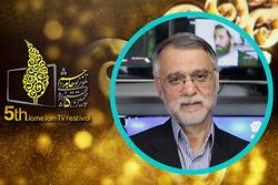 ۸۰ درصد مردم ایران در روز بیش از ۲۰۰ دقیقه تلویزیون میبینند