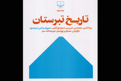 تصحیح جلد دوم تاریخ تبرستان چاپ شد