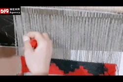 تولید صنایع دستی با دستان هنرمند دختران دبیرستان عشایری