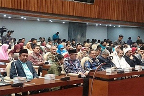 کنفرانس بینالمللی «فلسفه اسلامی» در اندونزی برگزار شد
