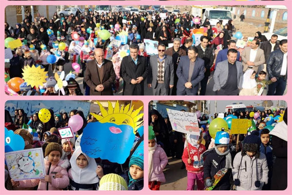 راهپیمایی هوای پاک کودکان قیامدشت برگزار شد