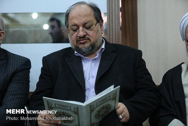 "مراسم ختم مرحوم حاج ""محمدرضا اعتمادیان"""