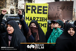 تجمع اعتراضی مردم برای آزادی خانم مرضیه هاشمی