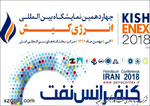 Kish Island to host intl. oil expo