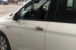 Ataşehir'de silahlı çatışma!