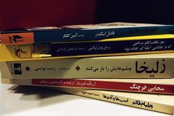 نامزدهای نهایی جایزه ابوالحسن نجفی معرفی شدند