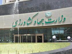 برگزاری ۴۱۸ مناقصه وزارت جهاد کشاورزی به ارزش ۴۲۰۰ میلیاردتومان