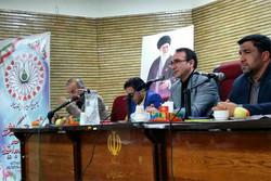 جایگاه روابط عمومی ادارات شهرستانی استان تهران تثبیت خواهد شد