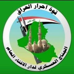 Harakat Ahrar al-Iraq