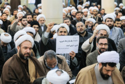 Iranian clerics hold demonstration against FATF, Palermo