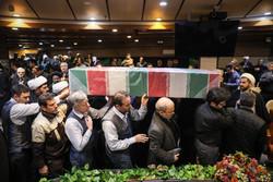 تشییع دو «شهید گمنام» در سازمان تبلیغات اسلامی