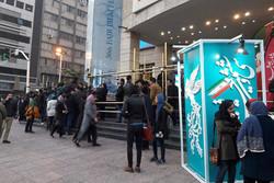 ۱۴ فیلم سی و هفتمین جشنواره فیلم فجر در همدان اکران می شود