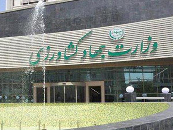 احداث مسکن ملی کارکنان وزارت جهاد در اراضی تغییر کاربری داده شده