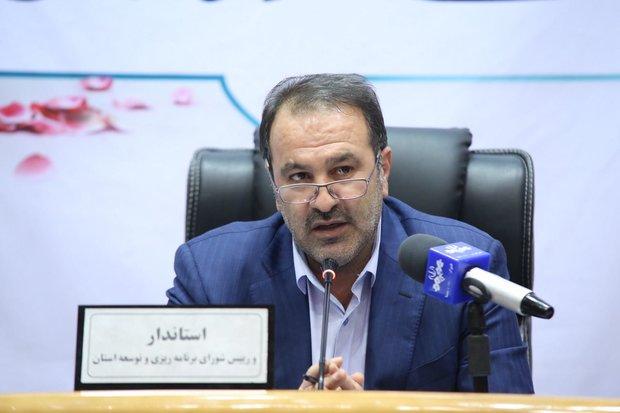 تقویت و حمایت از مدیران استان فارس ادامه دارد