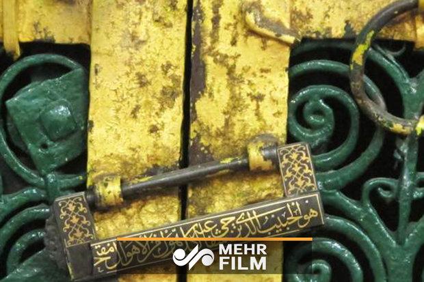 تصاویری از گشودن درب خانه حضرت زهرا (س) برای اولین بار