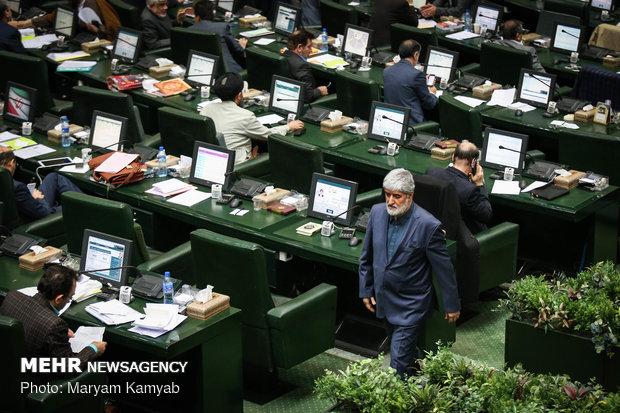 بدء الجلسة العلنية لمجلس الشورى لمناقشة ميزانية العام الإيراني المقبل