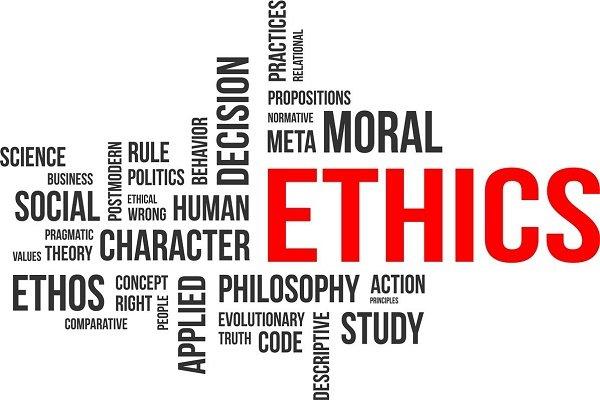 کنفرانس بینالمللی اخلاق برگزار می شود