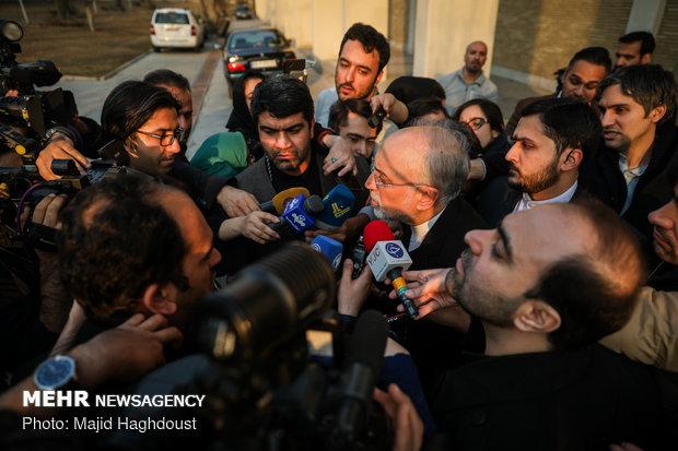 'Gaza, Symbol of Resistance' conference