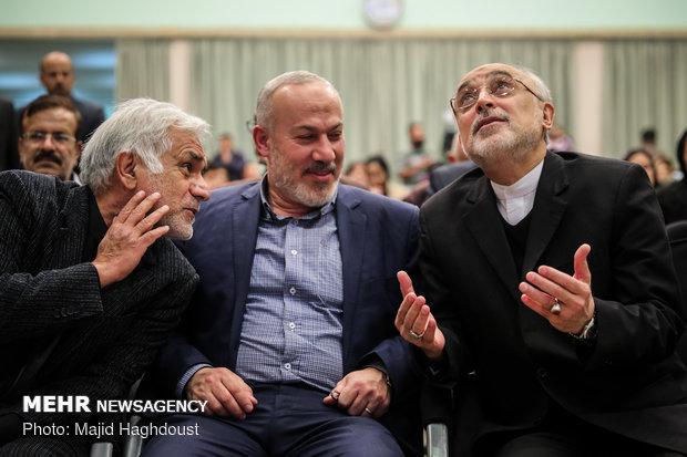 Gazze; Direniş Sembolü Sempozyumu