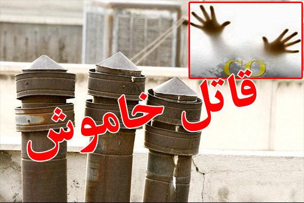 قاتل خاموش جان یک نفر را در هادیشهر گرفت