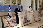 Hamas, Çad'ın İsrail'le ilişkilerini normalleştirme girişimini kınadı