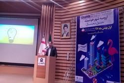 نقشه راه جامعی برای رسیدن به شهر هوشمند در آذربایجان غربی نداریم