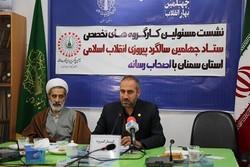 ۲۰ سازمان و نهاد عضو کارگروه محرومیتزدایی استان سمنان هستند