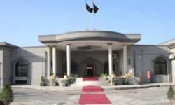 اسلام آباد ہائی کورٹ نےاسکولوں میں بچوں کی جسمانی سزا پر پابندی عائد کردی