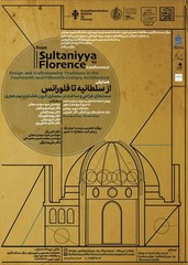 """From Sultaniyya to Florence"": Tehran conference to address medieval architecture"