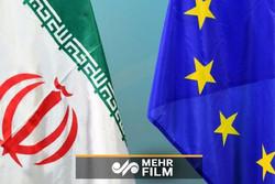 الاتحاد الاوروبي یصدر بیانا یعلن فیه دعمه للآلیة المالیة مع ایران