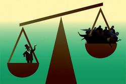 ۲۶ فوقثروتمند به اندازه نصف جمعیت جهان ثروت دارند/ روزانه ۲.۵میلیارد دلار رشد دارایی