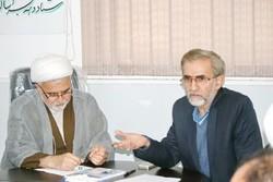 ارسال ۲۷۰ اثر به جشنواره محصولات قرآنی در مازندران