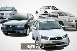 بحث داغ بازار خودرو به مجلس کشیده شد