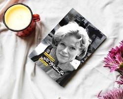«مرگنامه اولا-کارین» روی پیشخان کتابفروشیها