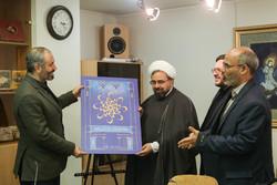 حوزه هنری و کانونهای مساجد به تفاهم رسیدند/ اجرای ۵ اثر انقلابی