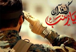 جبهه مقاومت پیوست رسانهای ندارد/راهیان نور در عراق و سوریه