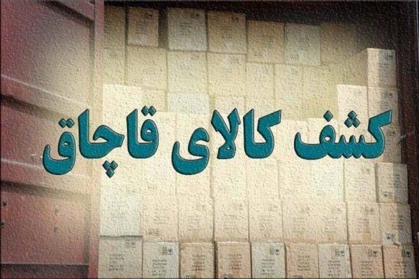 محورهای مختلف استان بوشهر برای فعالیت قاچاقچیان ناامن شده است