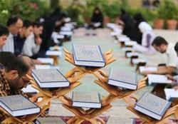 نفرات برتر مسابقات قرآن جامعه کار و تلاش در قزوین معرفی شدند