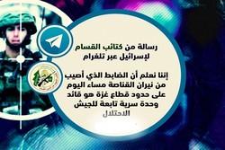 پیام گردانهای «عزالدین قسام» به رژیم صهیونیستی