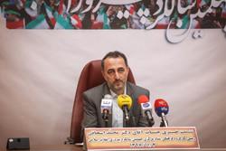 نشست خبری کارگروه فرهنگی ستاد مرکزی چهلمین سالگرد پیروزی انقلاب