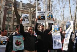 مرضیہ ہاشمی کی حمایت میں احتجاجی مظاہرہ