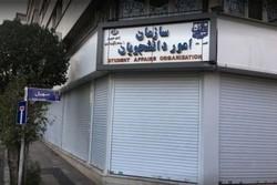 دعوت وزارت علوم از تشکل های دانشجویی برای اصلاح شیوه نامه انضباطی